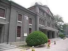 bureau de l assembl馥 nationale yuan shikai revolvy