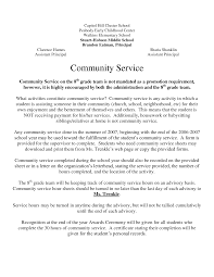 How To Complete A Resume How To List Community Service On A Resume Free Resume Example
