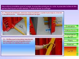 Pose En Coffrage Armatures Sur Plans Labo Atelier Situation De Travail Moyens Ppt Télécharger