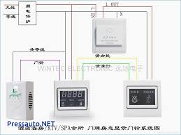 nutone outdoor speaker wiring diagram wiring diagrams
