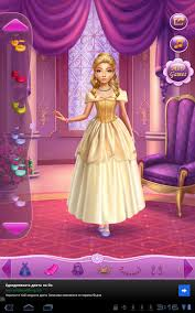 dress sleeping beauty android apps google play