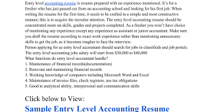 Entry Level Accountant Resume Entry Level Accounting Resume No Experience Google Docs