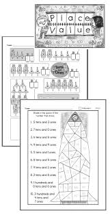 decimal place value worksheets lessons and printables