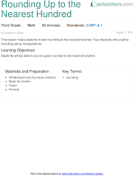 rounding up to the nearest hundred lesson plan education com