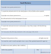 printable small business form sample printable small business