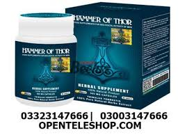 hammer of thor price in abbottabad increase your penis size by