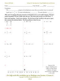 solving multistep equations with one variable worksheets