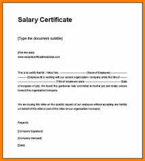 awesome salary certificate form photos resume samples u0026 writing