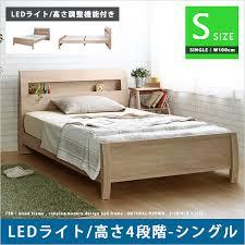 Led Bed Frame G Balance Rakuten Global Market Single Bed With Palace Frame