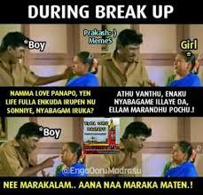 Tamil Memes - boys vs girls tamil memes trolls and jokes