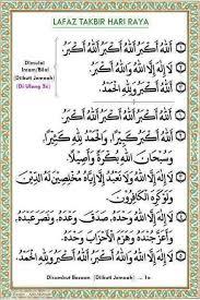 tutorial sholat dan bacaannya tata cara bacaan dan doa sholat idul fitri lengkap islami dot co