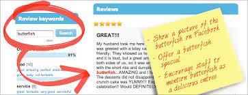 sales keywords use the reviews u201ckeyword search u201d tool to increase sales