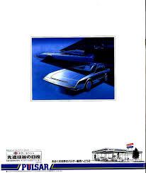 n12 brochures classic nissan forum