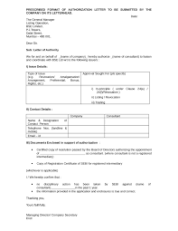 Sample Of Authorization Letter For Receiving Credit Card Authorization Letter Free Authorization Letter Sample