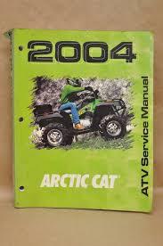 2004 arctic cat 250 300 400 tbx 500 trv 500 tbx atv 4 wheeler