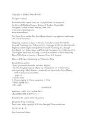 resume samples customer service manager critical thinking