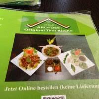 thai küche aroydee thai küche thai restaurant in frankfurt am