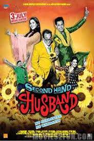 second hand husband 2015 watch full hindi movie online dvd rip