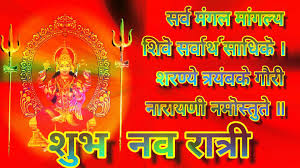 happy navratri wishes messages sms quotes for family