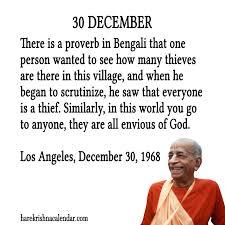 december quotes sp quotes srila prabhupada quotes