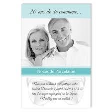 noces de mariage invitation anniversaire de mariage noce de perle invitation
