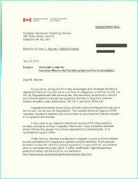 canadian public service cover letter