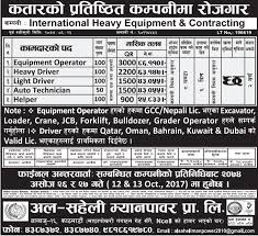 light equipment operator job description 450 workers wanted in qatar salary up to rs 86 110 opportunity