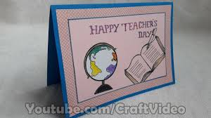 Invitation Card Design For Teachers Day Teachers Day Greeting Card Designs Handmade Youtube