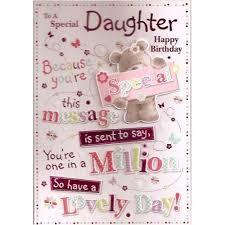 66 best happy birthday daughter images on pinterest happy