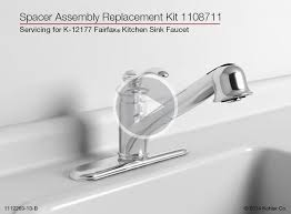 instructional video spacer replacement on the k 12177 fairfax