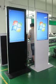 65inch outdoor kiosk metro lcd digital signage smart tv wifi kiosk
