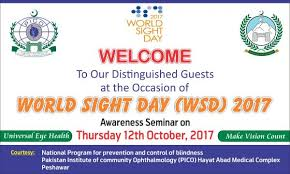 World Blindness Day World Sight Day 2017 Schedule Of Activities Pico