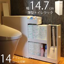 Toilet Paper Storage Cabinet Usd 99 21 Toilet Side Cabinet Japanese Toilet Storage Cabinet