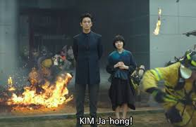 Along With The Gods Along With The Gods Part 1 Ha Jung Woo Hyang Gi Joo Ji