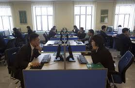 am駭agement bureau open space 朝鮮駭客挖掘海外加密貨幣 華爾街日報