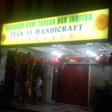 teck li handicraft knitting shops no 81g jalan radin tengah