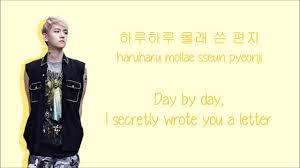 exo xoxo lirik exo k xoxo color coded hangul rom eng lyrics youtube