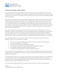 Medical Billing Resume Sample by Cover Letter Examples Uiuc