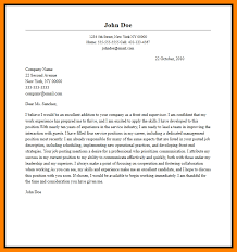 8 how to end a cover letter examples boy friend letters