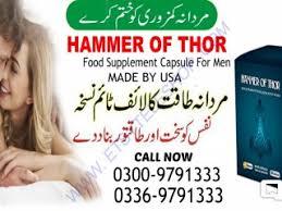 original hammer of thor in gojra multān buy sell quicklyads pk