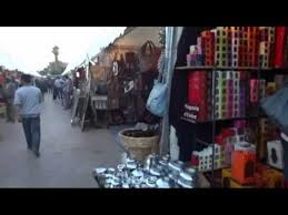 foire 2013 chambre artisanat marrakech
