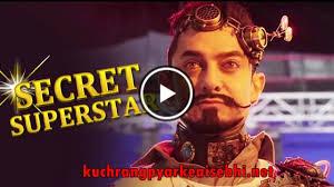 punjab nahi jaungi full movie watch online humayun saeed