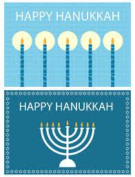 happy hanukkah signs happy hanukkah cards stock vector illustration of festivity