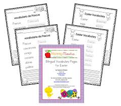 mommy maestra spanish easter themed vocabulary worksheets printable