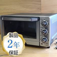 Cuisinart Compact Toaster Oven Broiler Alphaespace Inc Rakuten Global Market Cuisinart Toaster Oven