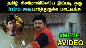 Tamil Memes - ramarajan s mass intro scene in kollywood cinema history tamil