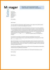 sample cover letter for internship in computer science top 5