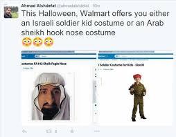 Sheik Halloween Costume Walmart U0027s Israeli Army Halloween Costume Sparks Controversy Bbc