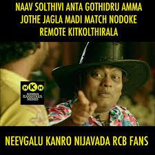 Rcb Memes - rcb rcb for life namma karnataka memes facebook