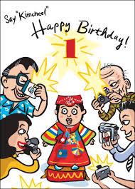 korean birthday an open letter to korean parents celebrating their child s